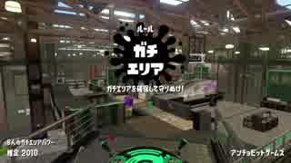 【令和前にXチャレンジ2】スプラトゥーン2【実力と運ゲと時々運ゲ】Part53