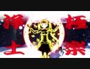 【MMD花騎士】デンドロビウム(明鏡止水?)で『極楽浄土』1080p