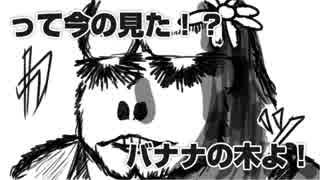 【鏡音リン】ウホウホ★ジャングルラブ【令