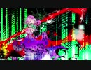 【レミリア】亡き王女の為のセプテット【インストロックアレ...