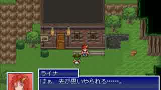 【Emera.3_Tempest from Bygone Days】五龍の伝説の物語【プレイ動画】part2