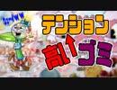 【Switch版Cuphead実況#4】ジャンプするだけでパリィになるアイテムがヤバい!!