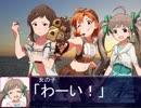 お姫様カナと盗賊少女シホ Part4【アイマス架空戦記/Novelsm@ster】