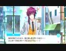 【実況】ガチホモ✩演劇団Part118【A3!】