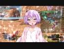 【B1/BBPS4】音声娘とボーダーブレイク・改 21回目