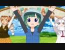 【MMDけもフレR】令和/ともえちゃん・イエイヌちゃん・アムトラちゃんが踊ってみた