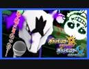 【ポケモンUSM】一人で5画面サンズ戦やりながらシングルレート【Undertale】