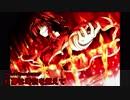 【東方】 SOUND HOLIC feat.709sec. サビメドレーpart5