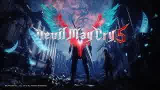 【色々な】Devil Trigger【公式やカバーアレンジとか】追加修正版