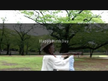 『オリジナル』 HappyBirthDay『Naho』