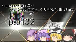 ~beatmaniaIIDX~意地と気合でゆっくり中伝を狙う動画 part32