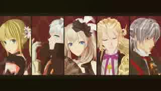 【Fate/MMD】サロン・ド・リリー【チェリーハント】
