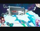 【ASTRONEER】ゆかりとコスモ #EX2【VOICEROID実況】