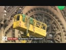 ノートルダム大聖堂:風速25mでも円天井崩壊の心配 火災後の脆さを懸念