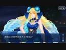 Fate/Grand Orderを実況プレイ レディ・ライネスの事件簿編 part5
