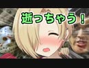 ホラー映画を見ると発情する小梅ちゃん thumbnail