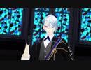 【MMD刀剣乱舞】アウトサイダー【山姥切長義】