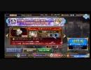 3rd AnniversaryAF確定ガチャチケット3連