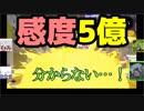 【splatoon2】感度が高い男達のお遊戯.part14【感度5億】