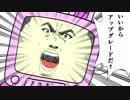 【池袋晶葉】ふしぎなくすり ウサちゃんロボ ▼【総選挙】