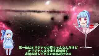 琴葉姉妹のパンジャンドラムで縛りプレイ#5【VOICEROID実況】