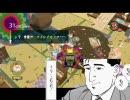 XBOX360 テクテク試験記 part1 thumbnail