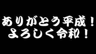 【MMDあんスタ/A3!】平成ツイッター動画まとめ