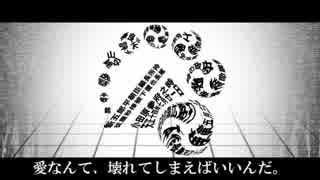 【人力刀剣乱舞】ホlワlイlトlハlッlピlー