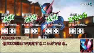 【シノビガミ】台湾人たちで挑む「始まり