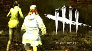 【ゆっくり実況】 拝啓 Dead by Daylight #98 【ver 2.6.4】