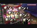 続ジャグで始まりジャグで終わる(間に星矢)【ヤルヲの燃えカス#467】