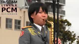 [吹奏楽] 嵐メドレー/陸上自衛隊高射学校音楽隊