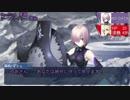 【ゆっくりTRPG】 ダブルクロスな円卓 part3【DX3rd】