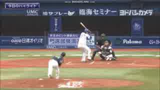 【R01/05/01】横浜DeNAベイスターズ VS 東京ヤクルトスワローズ