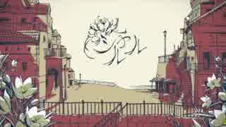 シャルル/miyaP(cover)