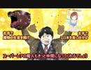 ダンジョン&ダンゲロス紹介動画(4)スカウト編