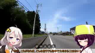【ロードバイク】あかり・きりたんの自転車旅行EX 榛名山編