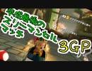 【3雲視点】平成最後のスリーマンセルマッチ 3GP【マリオカー...