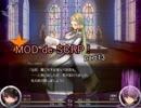【Succubus Rhapsodia】MOD de SCRP! part13【ゆっくり実況】