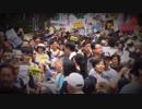 2018年 香港を脱出する人たち
