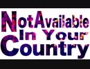 Not available in your country - おま国