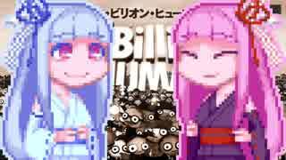 【7BillionHumans】コトノハードワーク#3