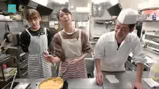 ハロー!キッチン くろっきと作る炒りたまごと鶏そぼろの二色丼 豚汁実食