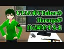 【UTAU系VTuber】Haruqaが自己紹介するよ【HANASU】