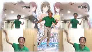 【シャニマス】太陽キッスを緑シャツおじ