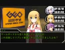【ボイロTRPG】終末執刀TRPGエンデブライド Part.2