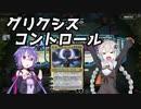 【MTGアリーナ】ゆづきずマジック