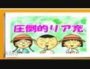リア充になったブー太郎【ちびまる子ちゃんまる子絵日記ワールド実況 #2】