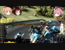 【PCM2015】そのゆっくりはブエルタ・ア・エスパーニャを走る 12