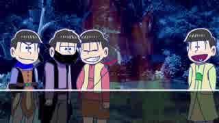 RPG松奇譚【6つ色の奇跡】#第1章②